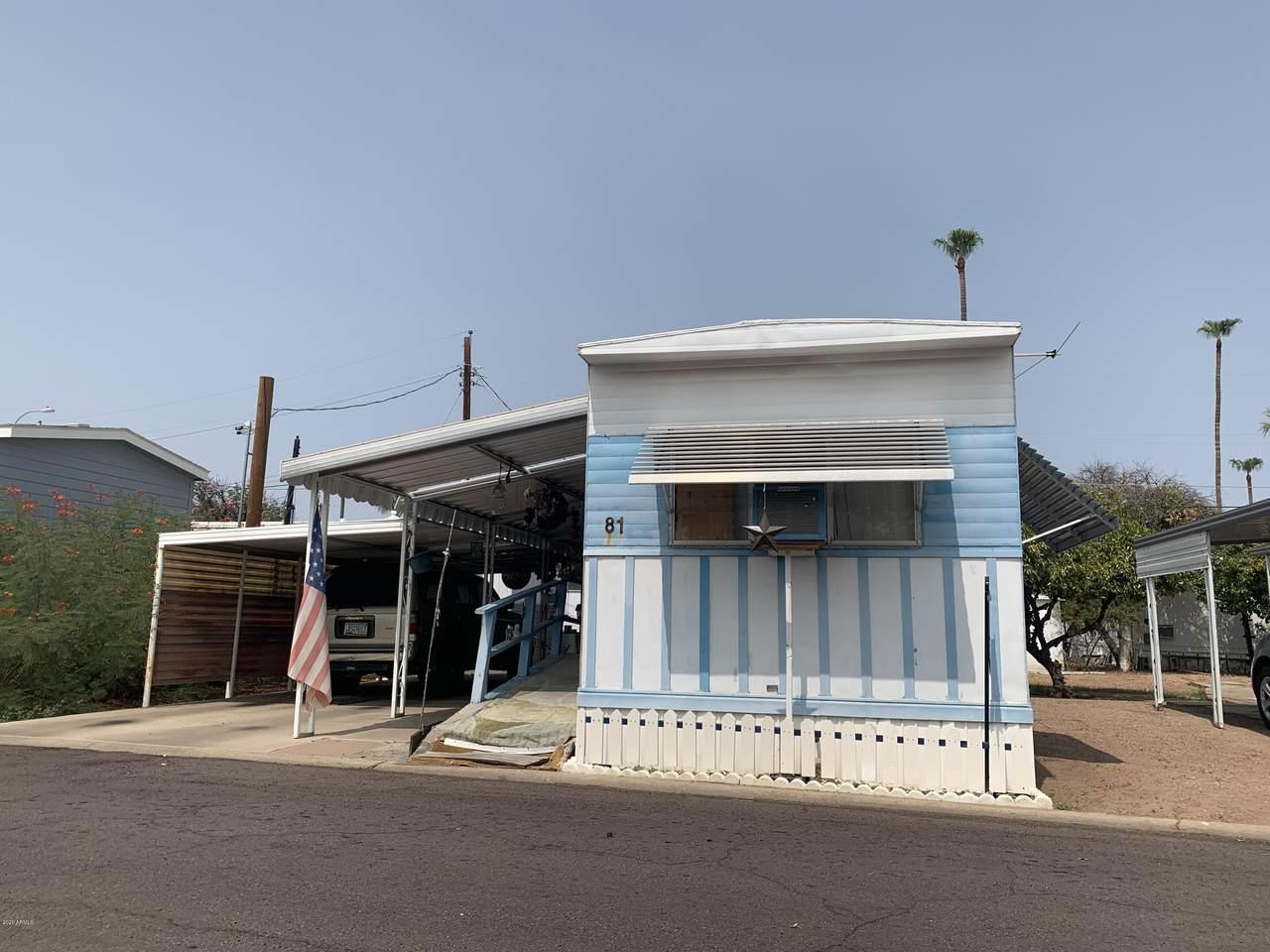 530 Alma School Road - Photo 1