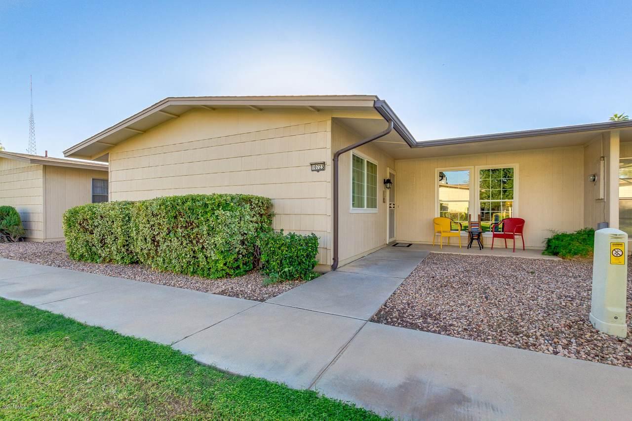 10723 Santa Fe Drive - Photo 1