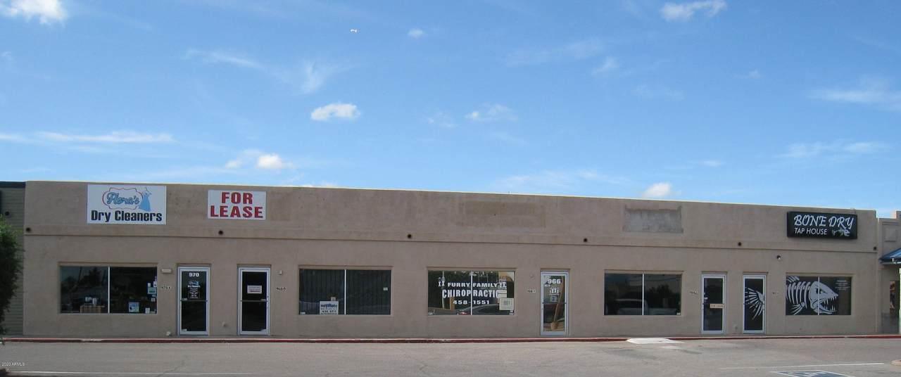 962-970 Fry Boulevard - Photo 1