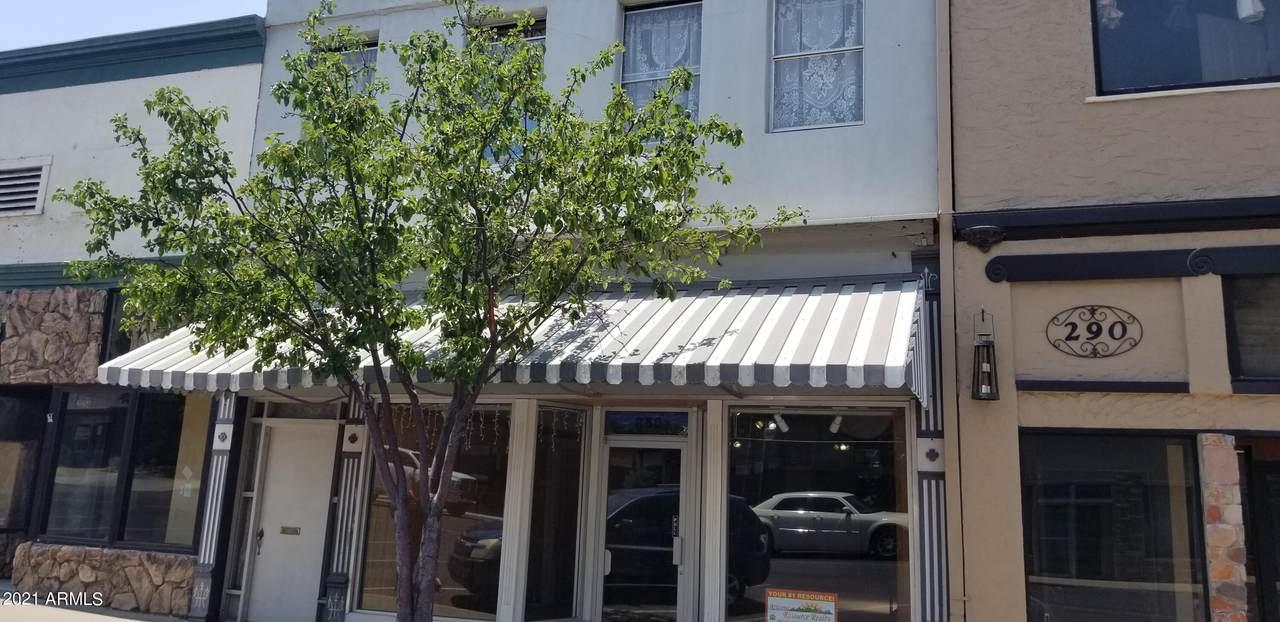 286 Broad Street - Photo 1