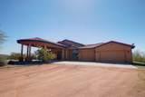 11827 Sweet Acacia Drive - Photo 47