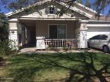 2454 Jasper Avenue - Photo 1