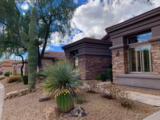 5016 Desert Vista Trail - Photo 2