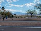 11430 Saguaro Boulevard - Photo 2