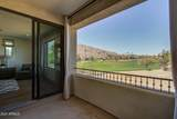 6500 Camelback Road - Photo 27