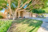 862 Aster Drive - Photo 5