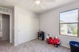 11006 Pierson Street - Photo 16