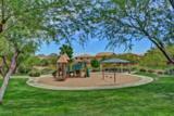 8617 Bent Tree Drive - Photo 44