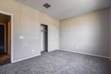 1335 Aquarius Place - Photo 13