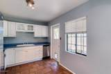 2528 Campbell Avenue - Photo 9