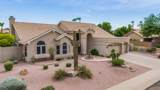 1749 Cathedral Rock Drive - Photo 4