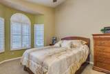 1749 Cathedral Rock Drive - Photo 40
