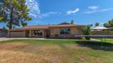 401 Fairway Drive - Photo 2