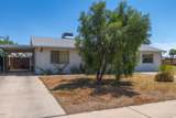 3735 Larkspur Drive - Photo 3