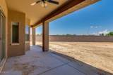 13036 Citrus Court - Photo 47