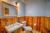 5835 Capps Meadow Road - Photo 18