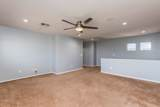 12317 Windrose Drive - Photo 4