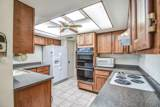 448 Leisure World - Photo 23
