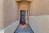 2355 Rennick Drive - Photo 4