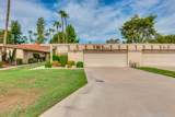 7540 Ajo Road - Photo 1