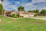 7540 Ajo Road - Photo 3