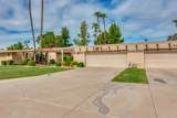 7540 Ajo Road - Photo 4
