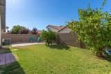 11626 Olive Drive - Photo 6