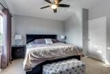 18406 44TH Place - Photo 22