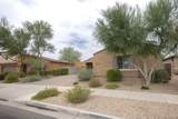 14440 Almeria Road - Photo 7