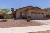 13713 Country Gables Drive - Photo 5