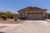 13713 Country Gables Drive - Photo 6