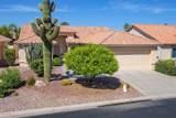 14873 Verde Lane - Photo 1