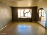 5850 Grovers Avenue - Photo 4