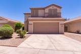 13649 Desert Flower Drive - Photo 22