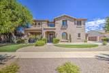 20266 Via Del Rancho - Photo 1