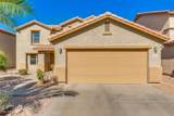 40054 Orkney Way - Photo 1