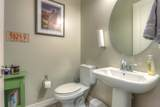 41743 Harvest Moon Drive - Photo 30