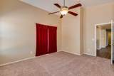 2306 Winchester Place - Photo 15
