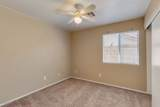 2306 Winchester Place - Photo 18