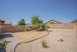 25798 Williams Street - Photo 18