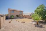 25798 Williams Street - Photo 5