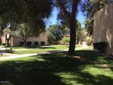 4201 Camelback Road - Photo 19