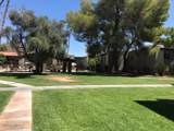 4201 Camelback Road - Photo 20