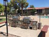 4201 Camelback Road - Photo 4
