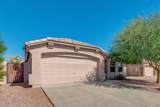 12955 147TH Lane - Photo 3