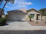 1569 Desert Willow Avenue - Photo 1