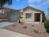 1569 Desert Willow Avenue - Photo 3