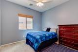 216 Reeves Avenue - Photo 19