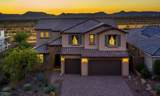 44524 Sonoran Arroyo Lane - Photo 43