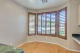 43160 Outer Bank Drive - Photo 12